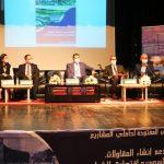 M'diq-Fnideq: Des journées portes ouvertes au profit des porteurs de projets
