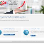 Mise en ligne de la plateforme de gestion des requêtes et réclamations